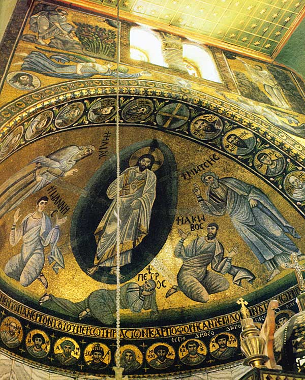 Monastery of St Catherine: Apse. 'The Transfiguration'.