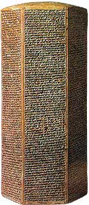 Cylinder of SENNACHERIB - The Taylor Prism.